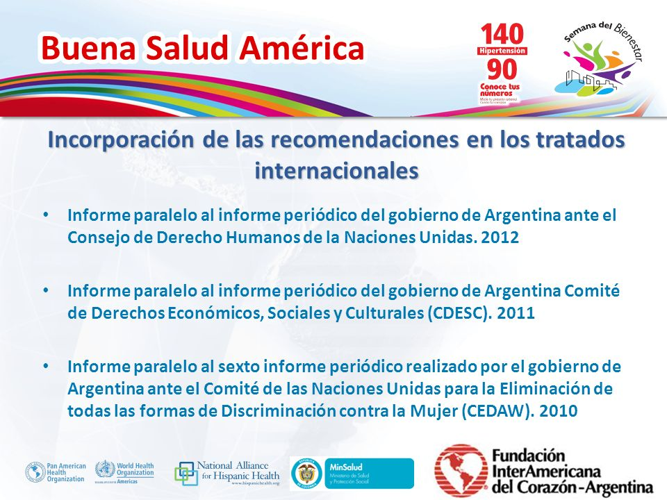 Incorporación de las recomendaciones en los tratados internacionales