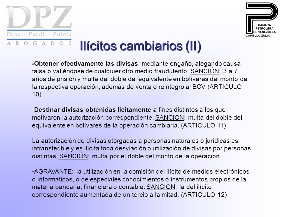 Ilícitos cambiarios (II)