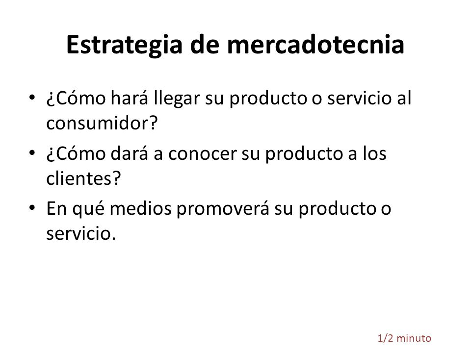 Estrategia de mercadotecnia