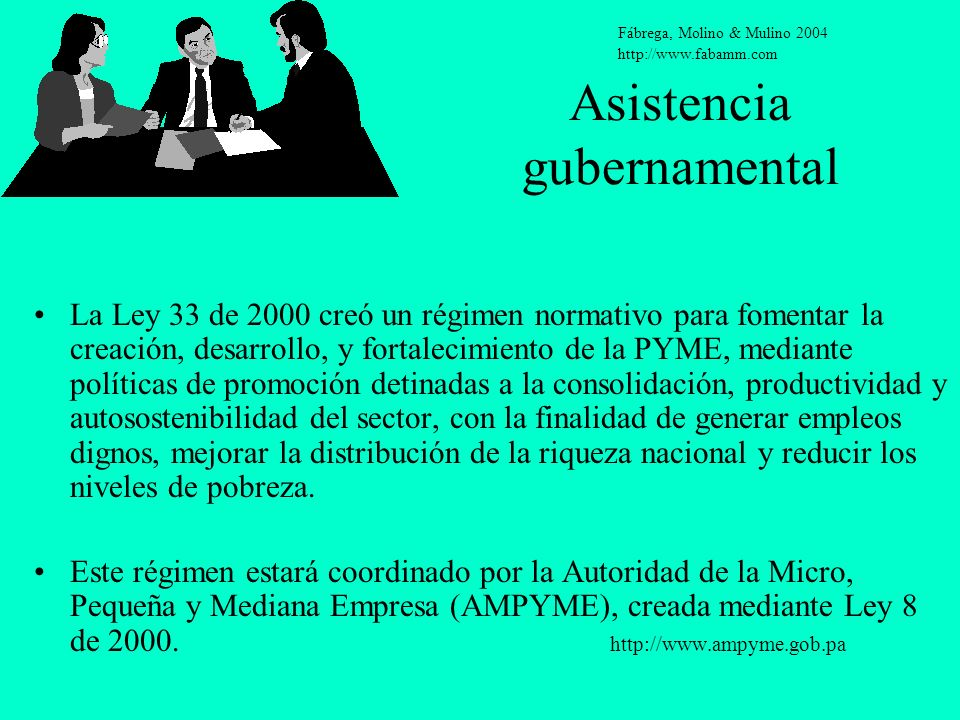 Asistencia gubernamental