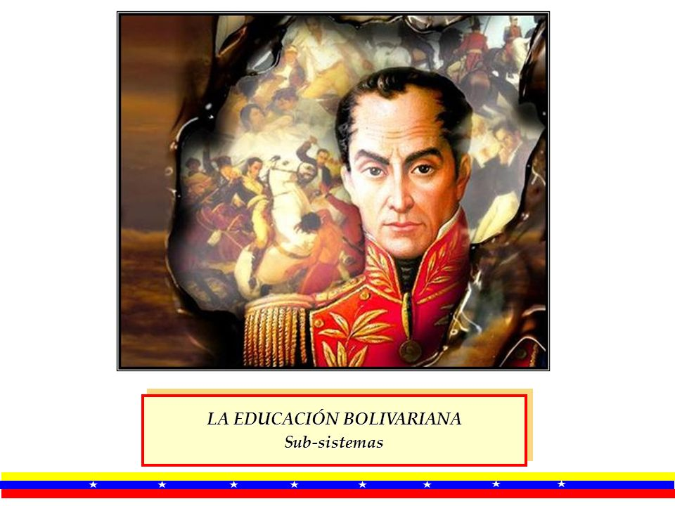 LA EDUCACIÓN BOLIVARIANA