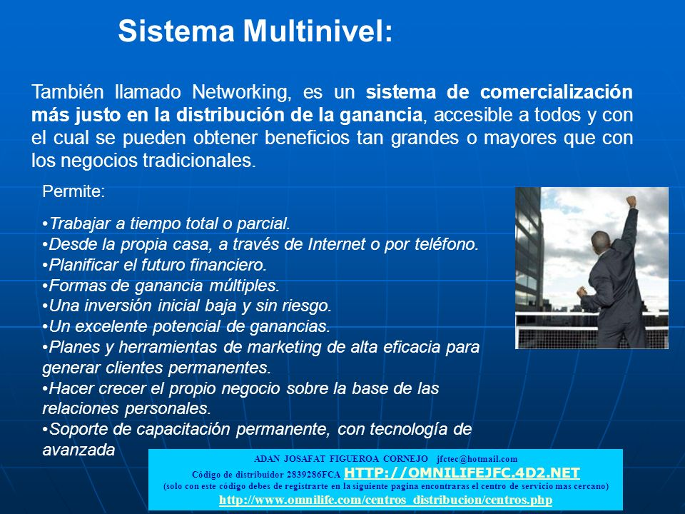 Sistema Multinivel: