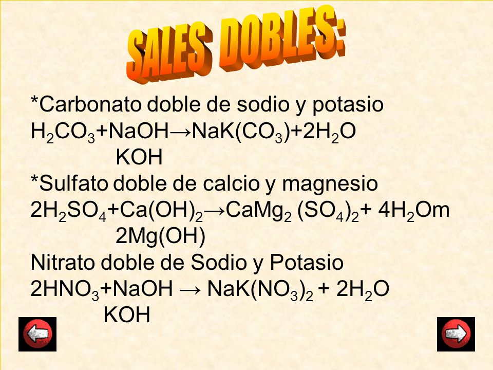 SALES DOBLES: *Carbonato doble de sodio y potasio