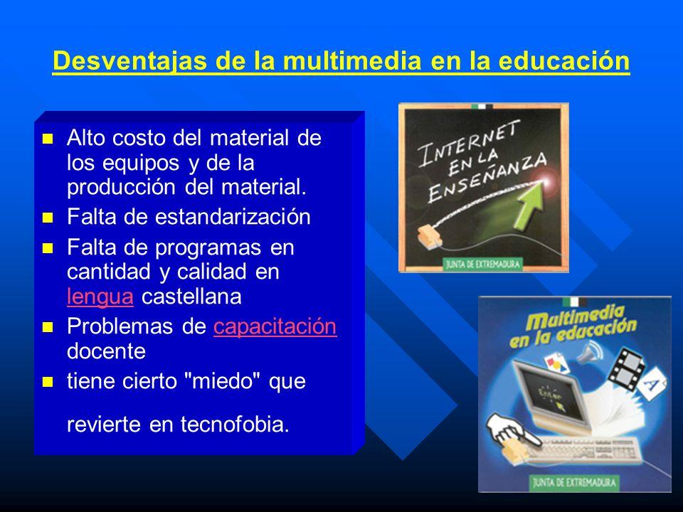 Desventajas de la multimedia en la educación