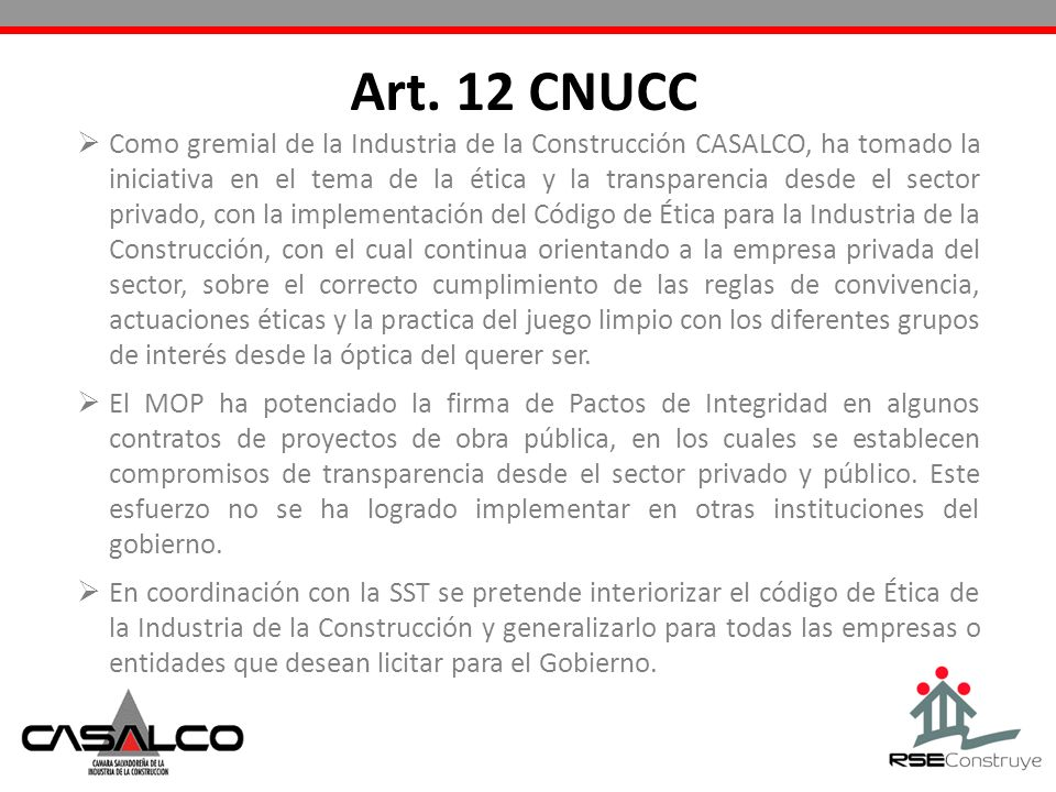 Art. 12 CNUCC