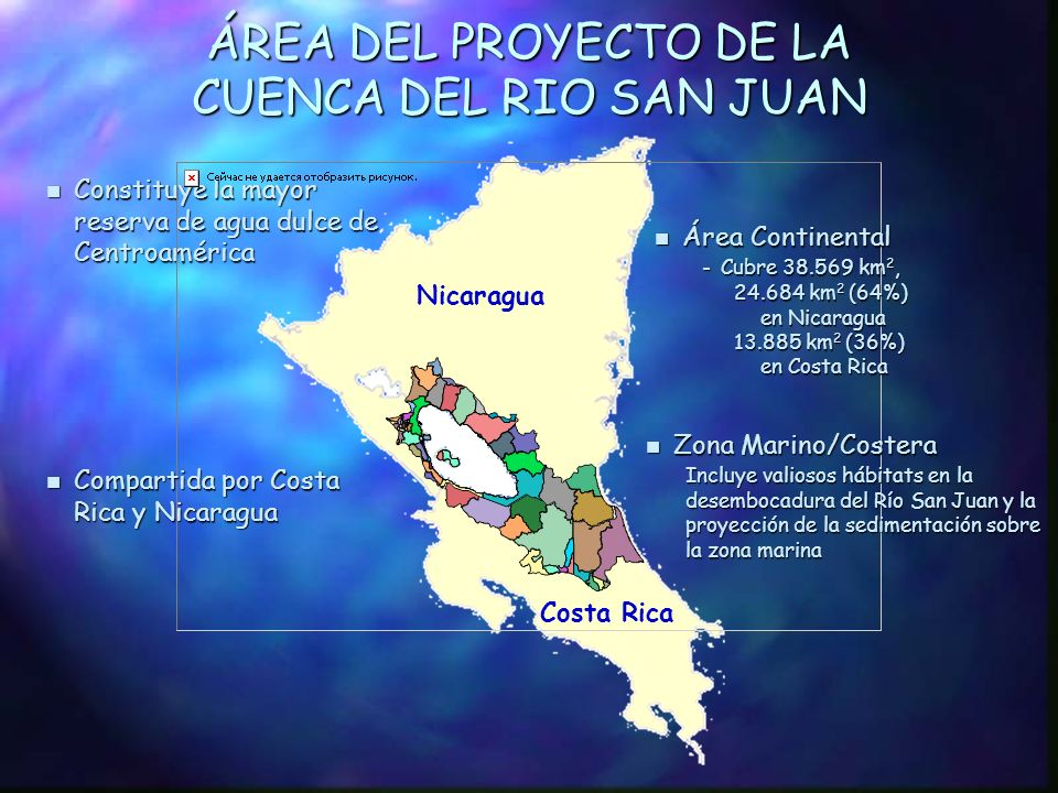 ÁREA DEL PROYECTO DE LA CUENCA DEL RIO SAN JUAN
