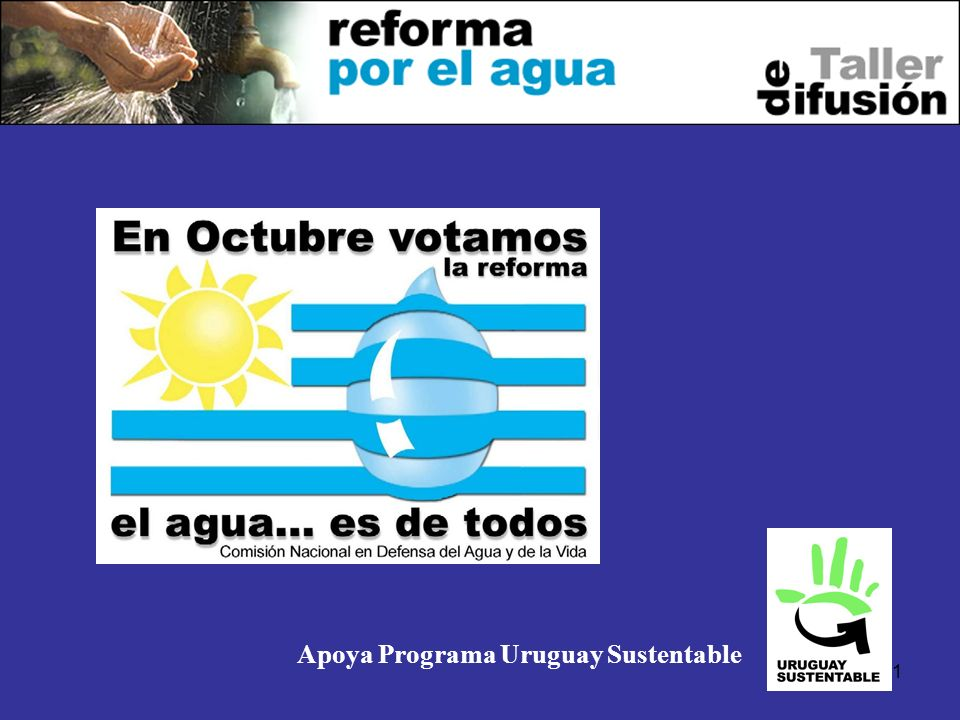 Apoya Programa Uruguay Sustentable