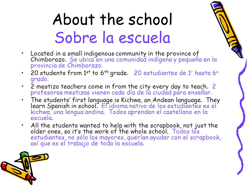 About the school Sobre la escuela