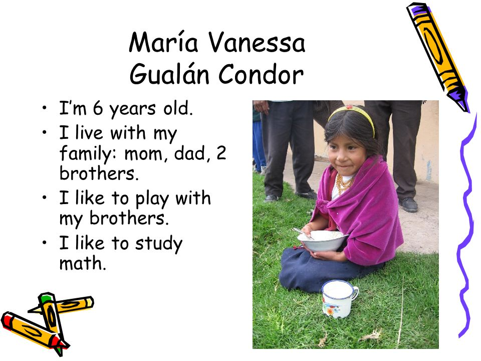María Vanessa Gualán Condor