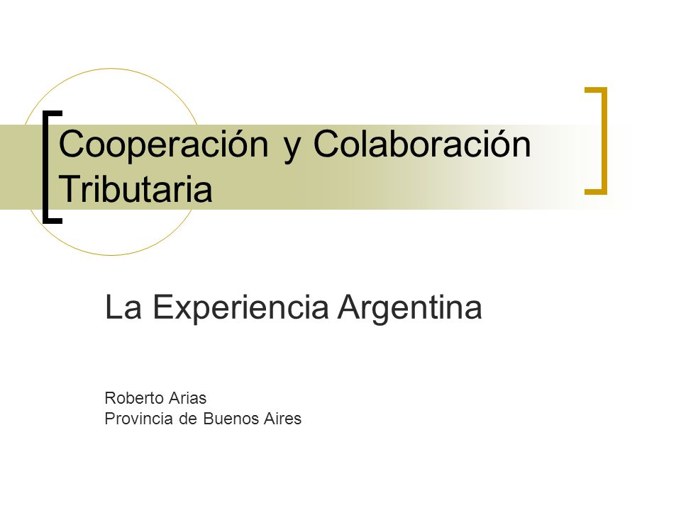 Cooperación y Colaboración Tributaria