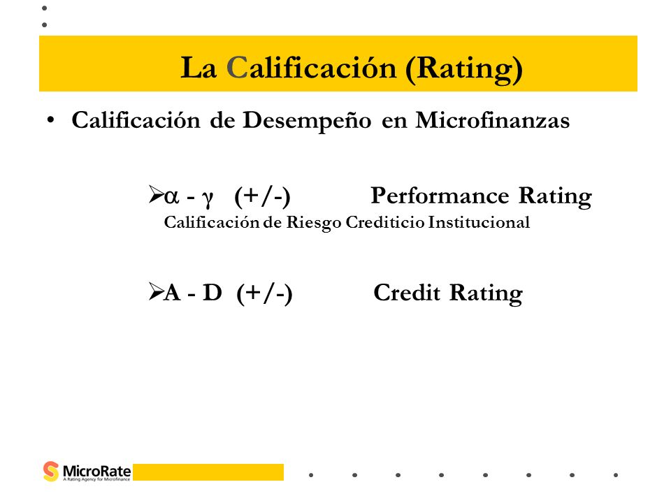La Calificación (Rating)