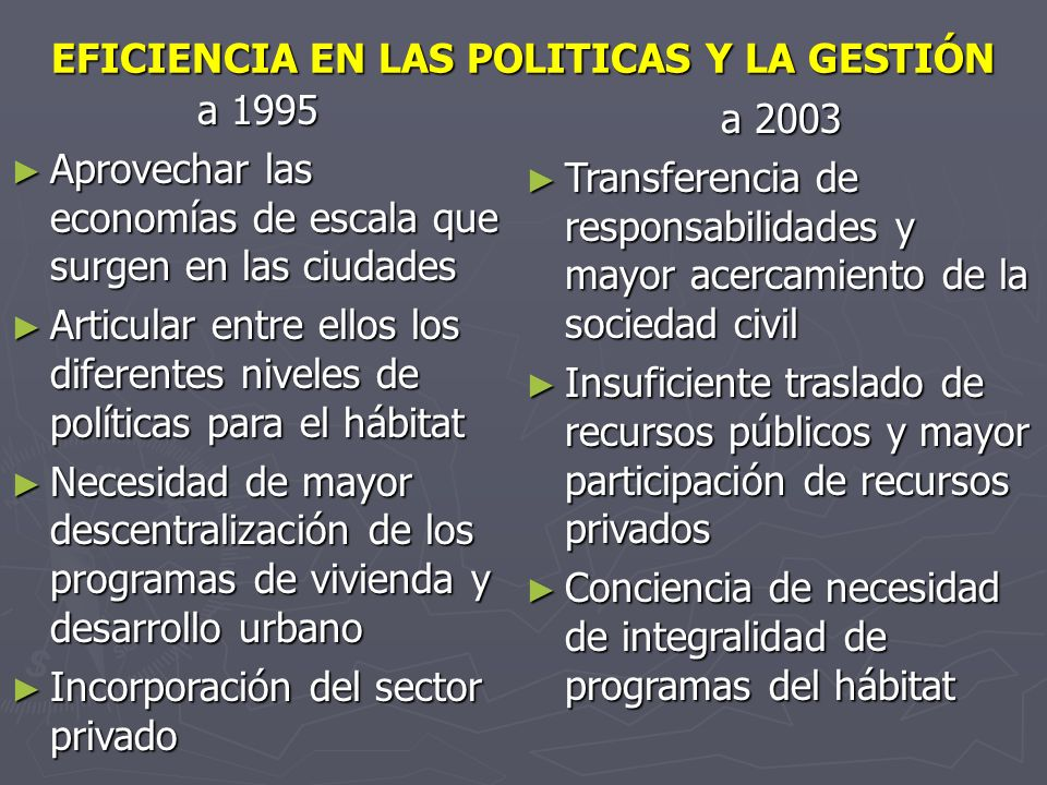 EFICIENCIA EN LAS POLITICAS Y LA GESTIÓN