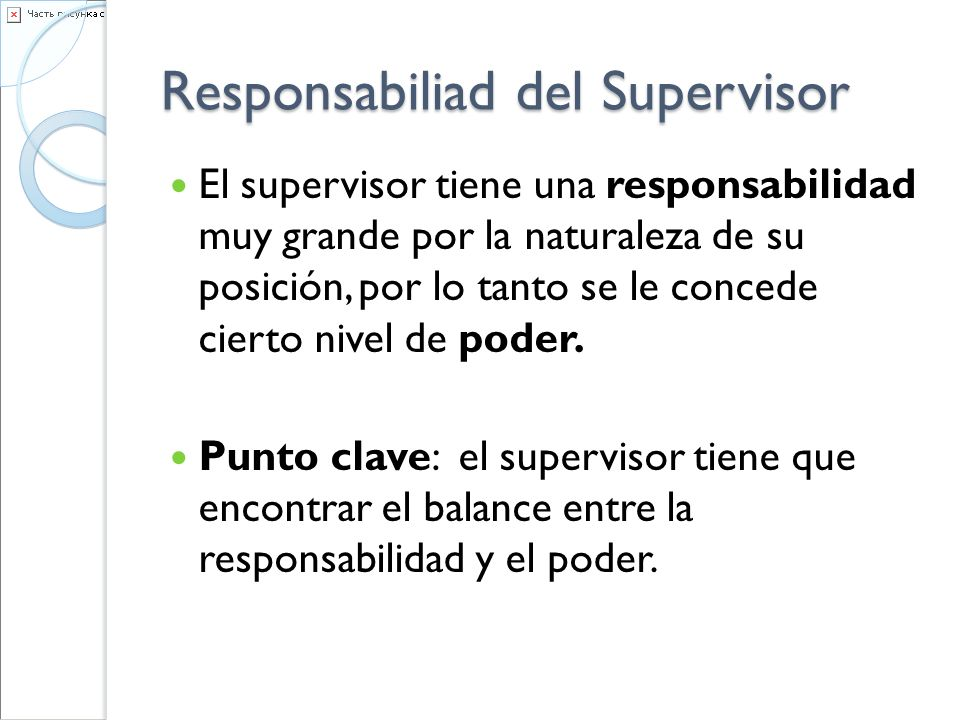 Responsabiliad del Supervisor