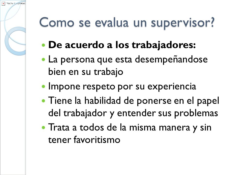 Como se evalua un supervisor