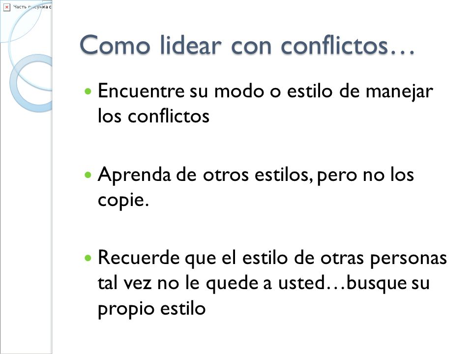 Como lidear con conflictos…