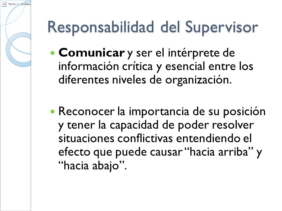 Responsabilidad del Supervisor