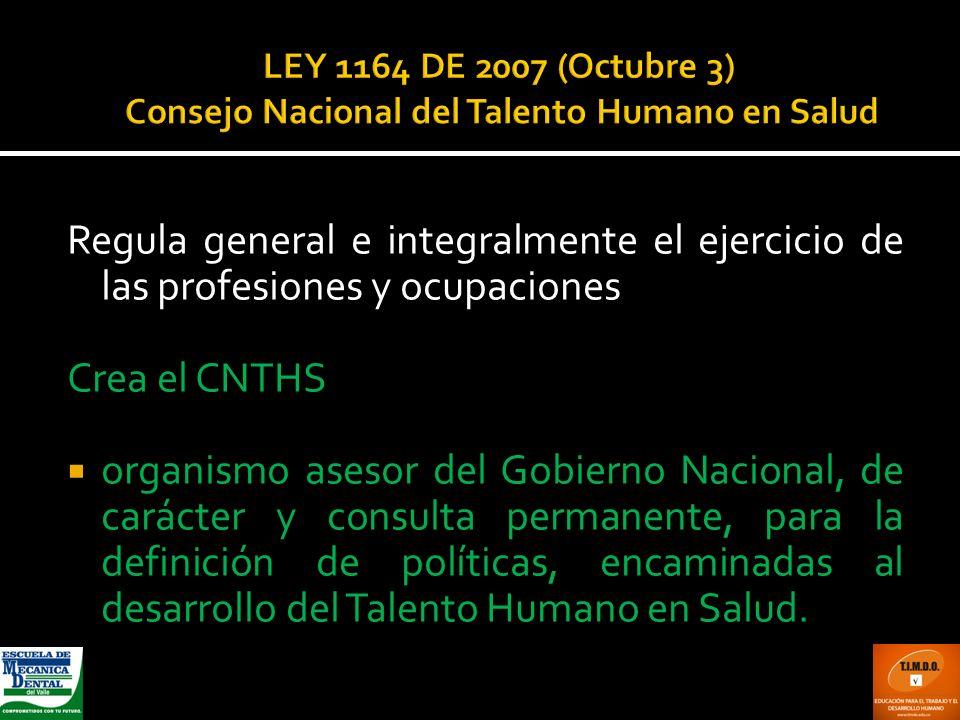 LEY 1164 DE 2007 (Octubre 3) Consejo Nacional del Talento Humano en Salud