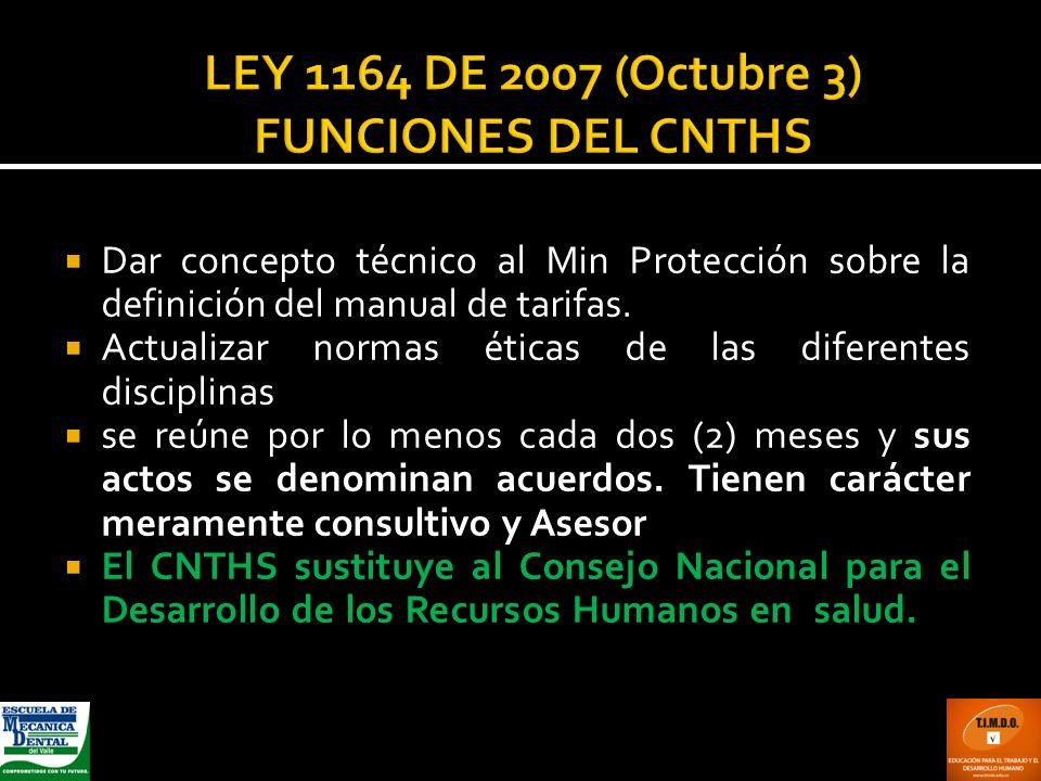 LEY 1164 DE 2007 (Octubre 3) FUNCIONES DEL CNTHS