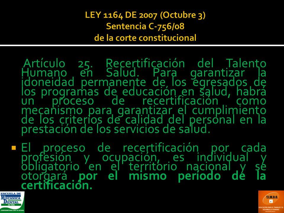 LEY 1164 DE 2007 (Octubre 3) Sentencia C-756/08 de la corte constitucional