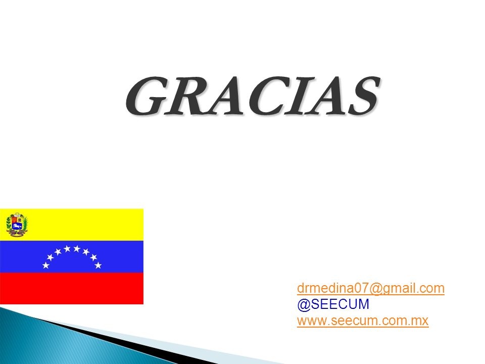 GRACIAS drmedina07@gmail.com @SEECUM www.seecum.com.mx