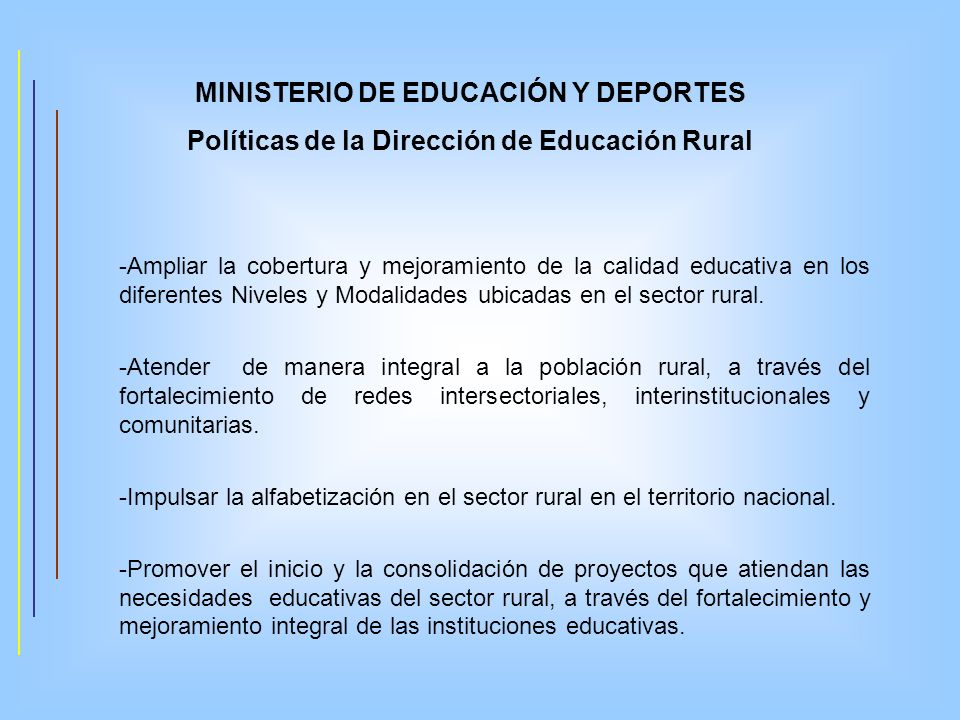 MINISTERIO DE EDUCACIÓN Y DEPORTES