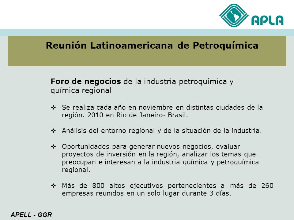 Reunión Latinoamericana de Petroquímica