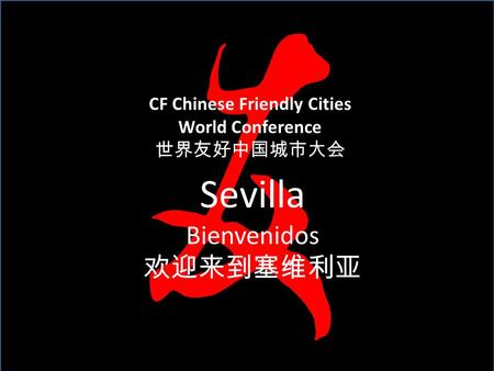 CF Chinese Friendly Cities