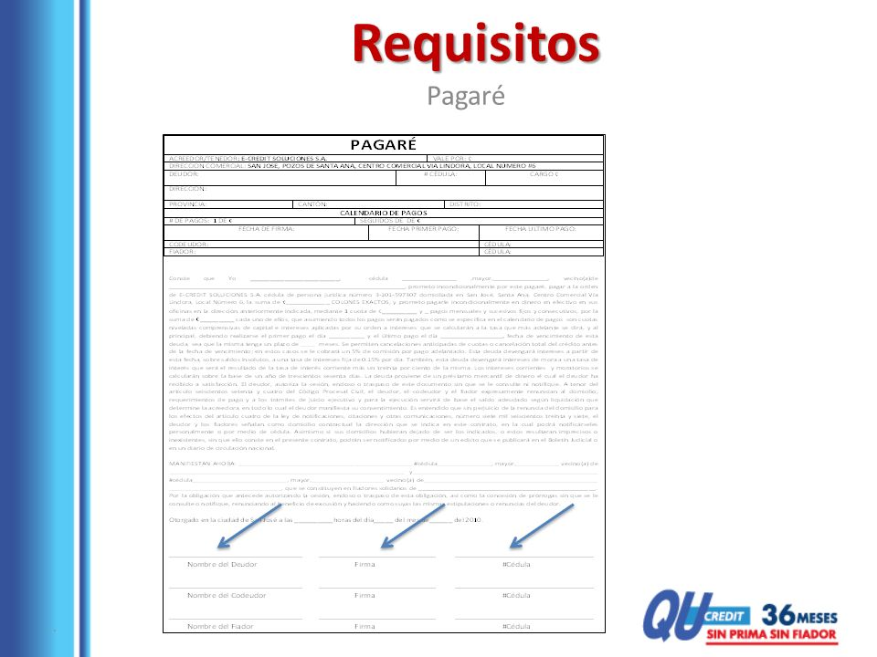 Requisitos Pagaré .