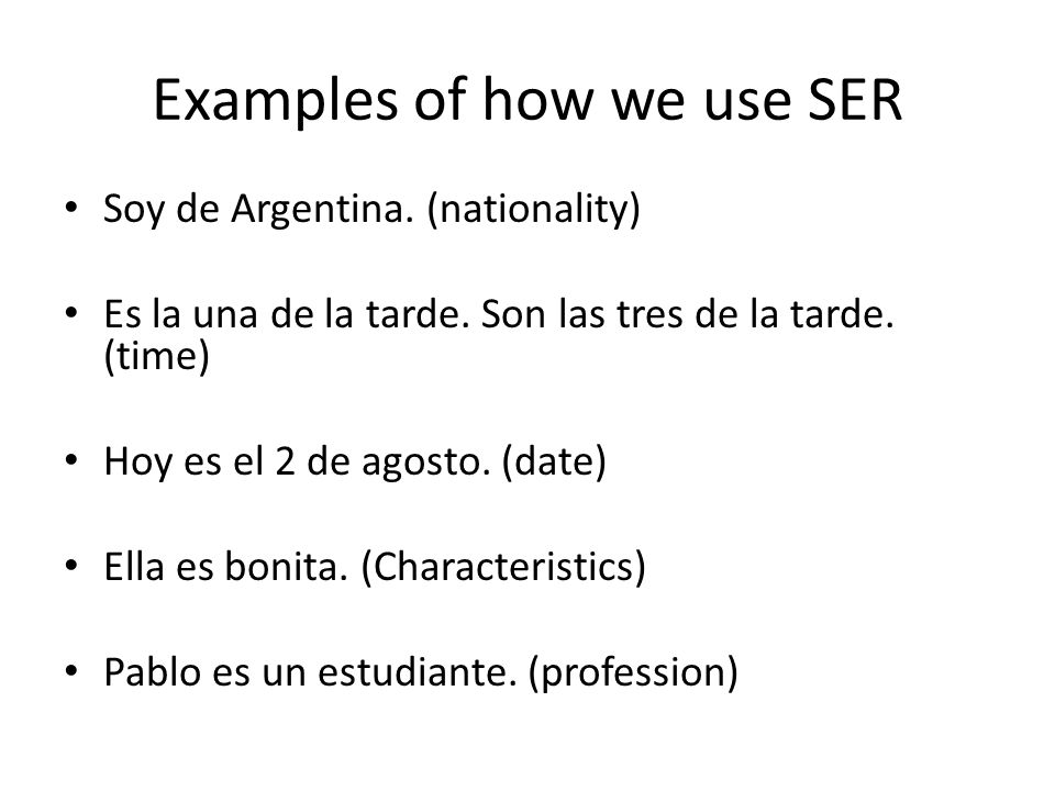 Examples of how we use SER