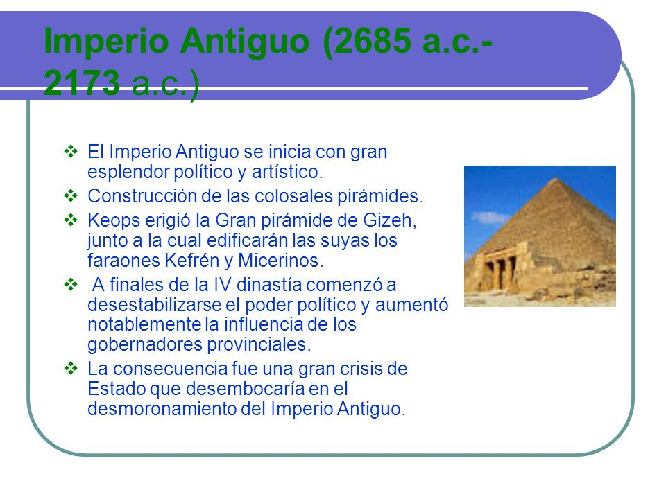 Imperio Antiguo (2685 a.c a.c.)