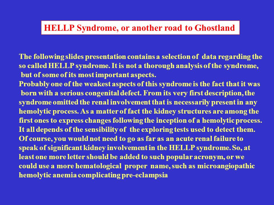 HELLP Syndrome, or another road to Ghostland