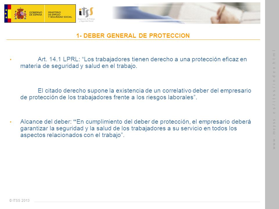 1- DEBER GENERAL DE PROTECCION