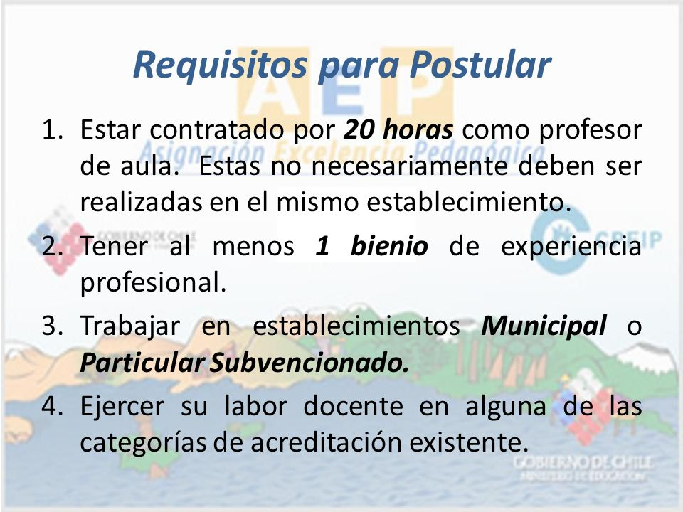 Requisitos para Postular