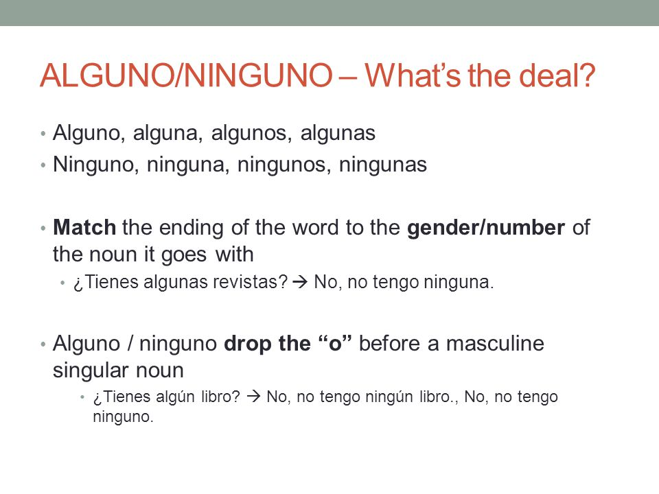 ALGUNO/NINGUNO – What's the deal