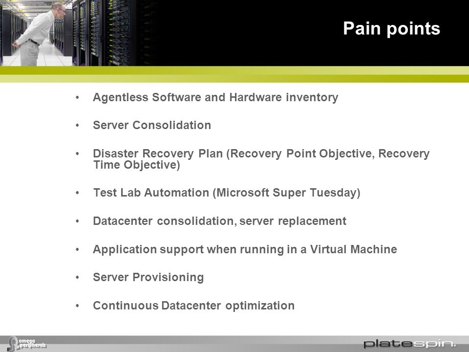 Pain points Agentless Software and Hardware inventory