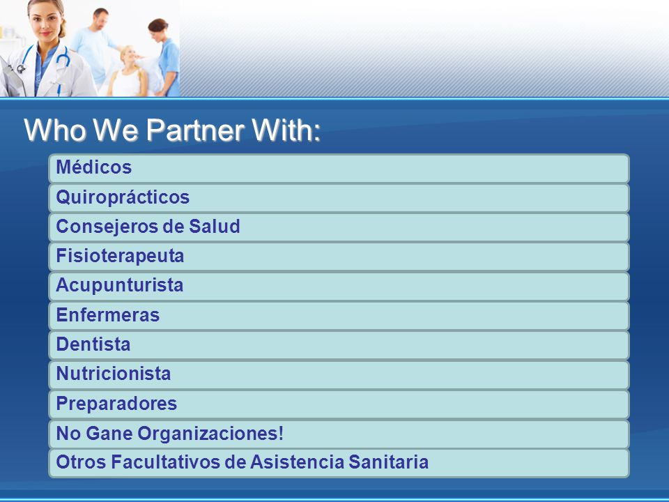 Who We Partner With: Médicos Quiroprácticos Consejeros de Salud