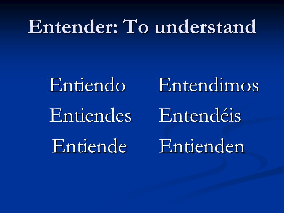 Entender: To understand
