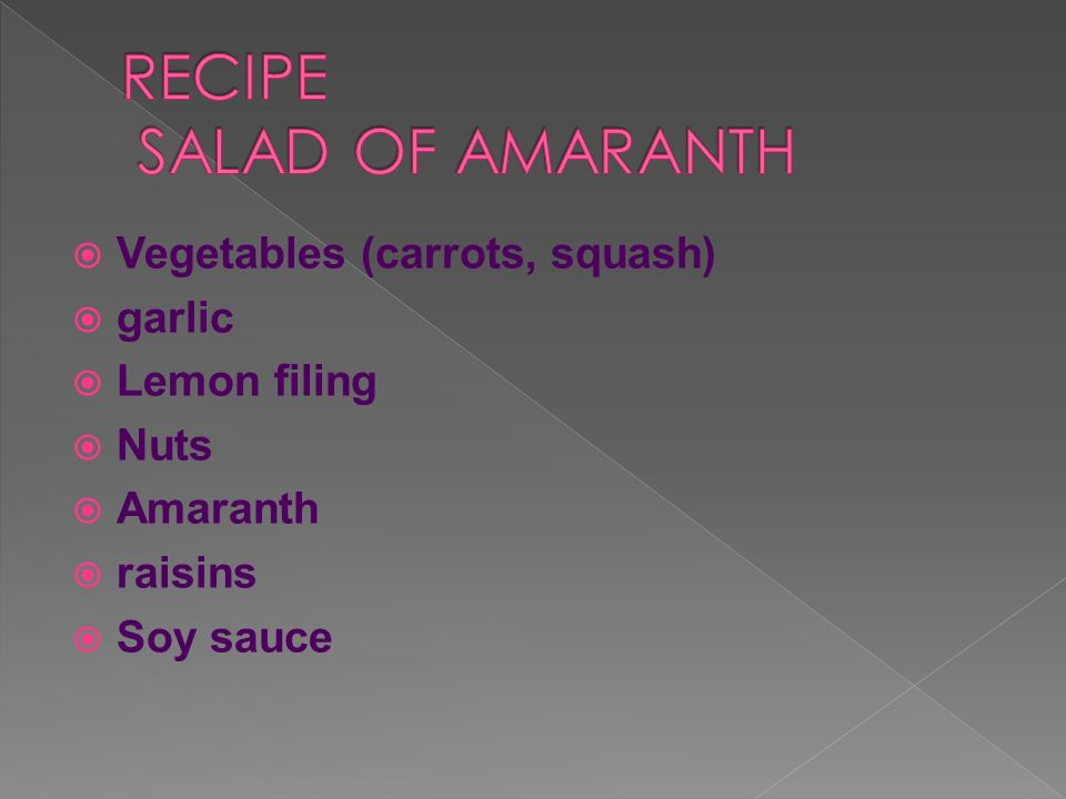 RECIPE SALAD OF AMARANTH