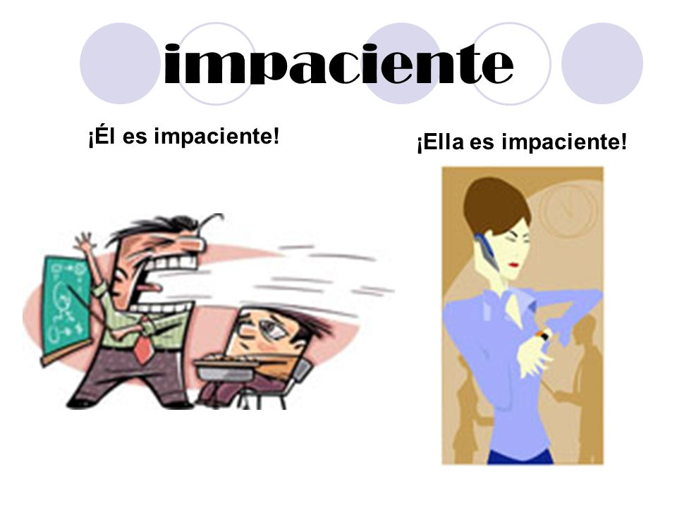 impaciente ¡Él es impaciente! ¡Ella es impaciente!