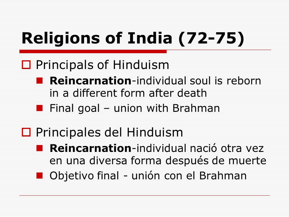 Religions of India (72-75) Principals of Hinduism