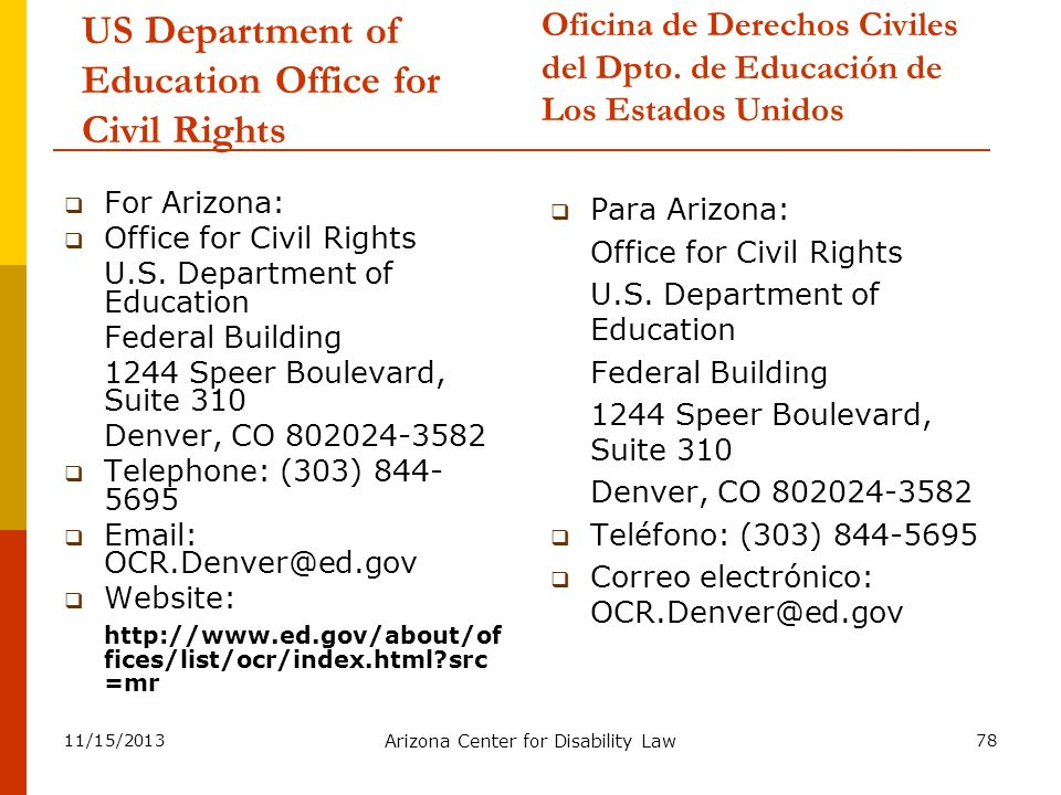 US Department of Education Office for Civil Rights