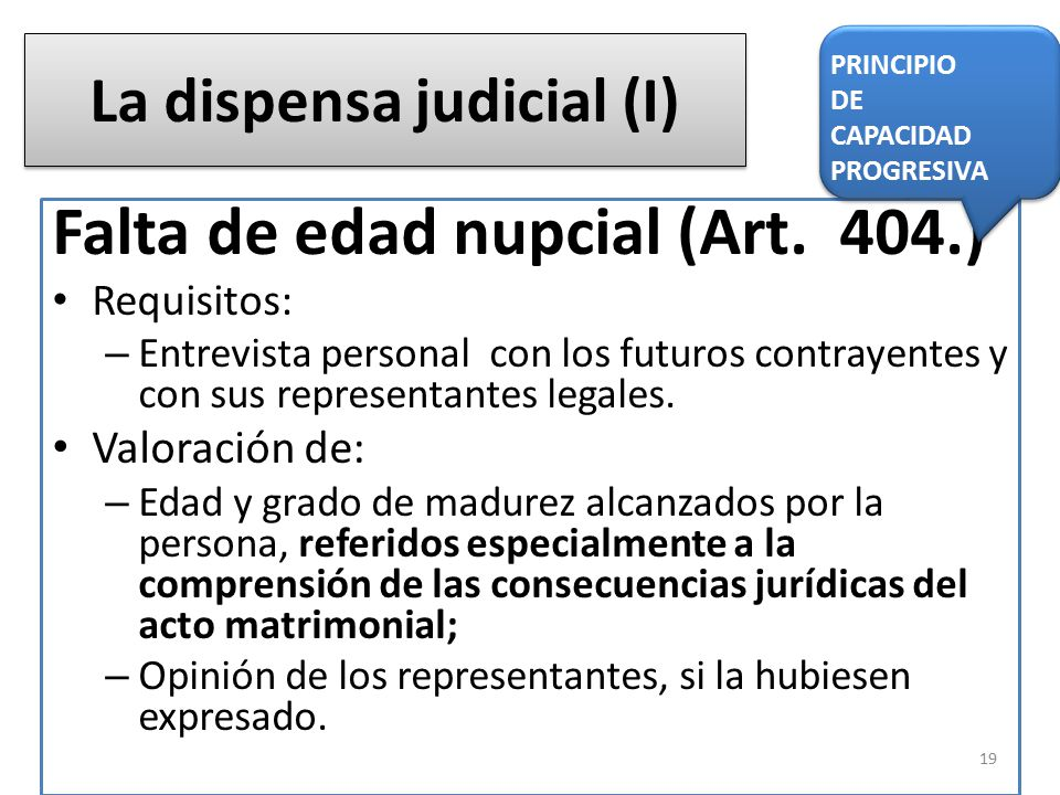 La dispensa judicial (I)