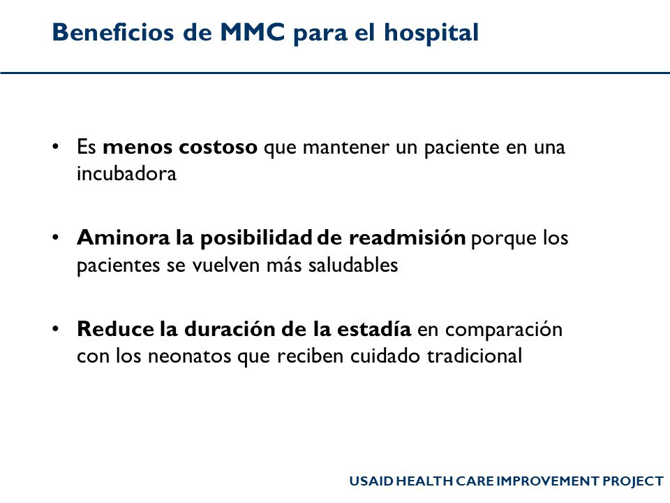 Beneficios de MMC para el hospital