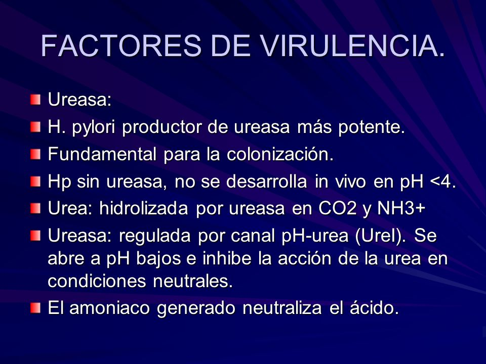 FACTORES DE VIRULENCIA.