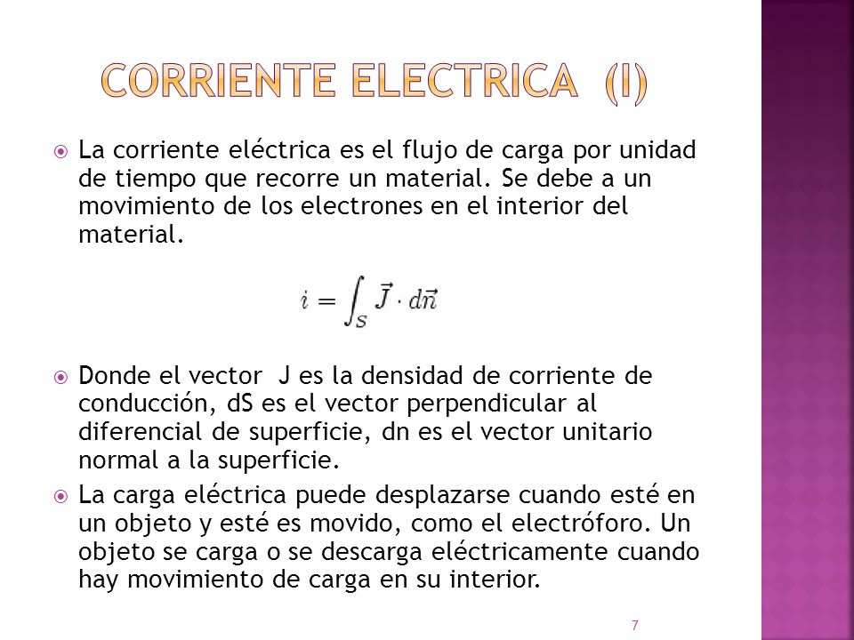 CORRIENTE ELECTRICA (I)
