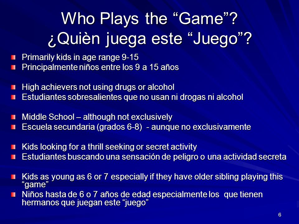 Who Plays the Game ¿Quièn juega este Juego
