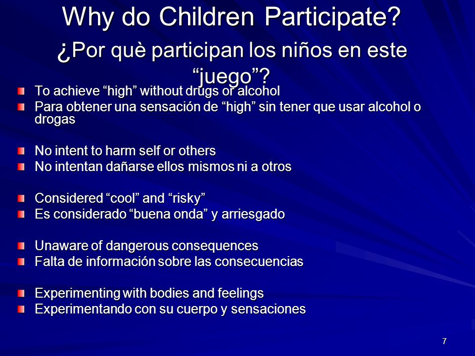 Why do Children Participate