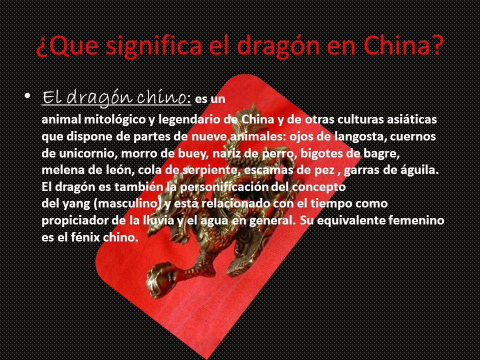中国文化 Cultura China Ppt Descargar