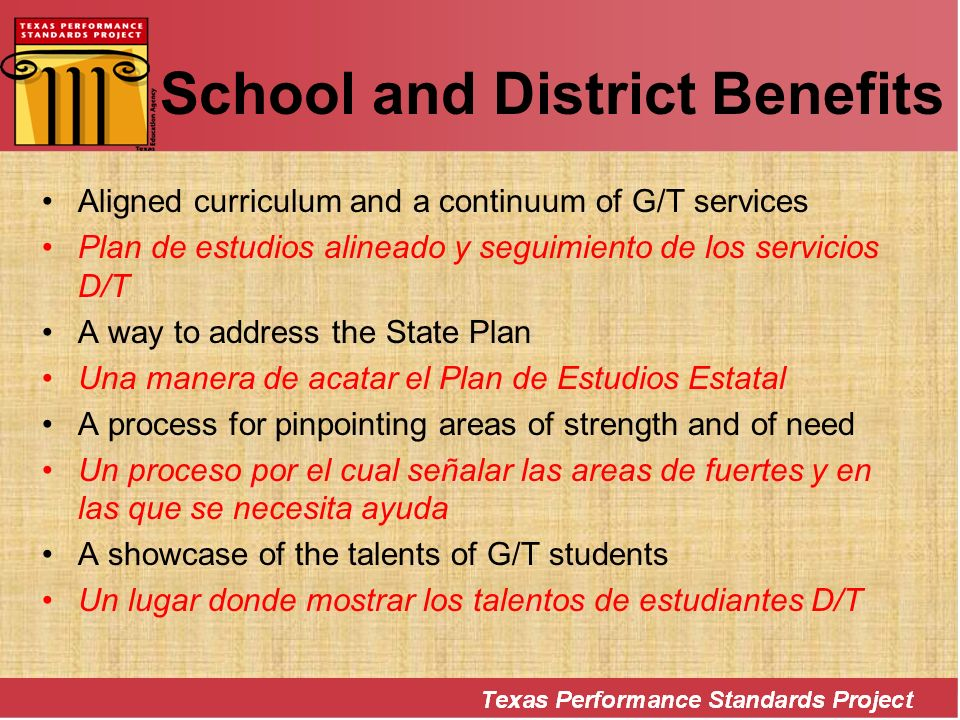 School and District Benefits