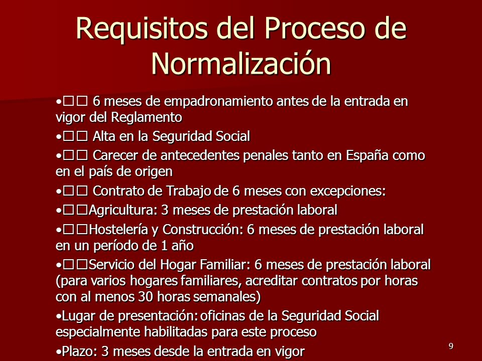 Requisitos del Proceso de Normalización